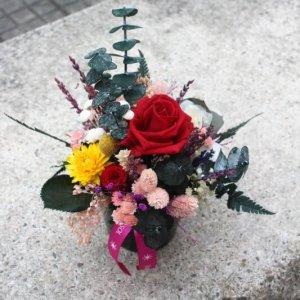 Tarro de flores preservadas silvestres